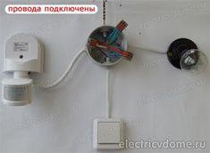 как подключить выключатель с датчиком движения