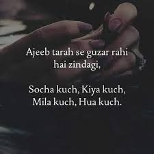 Sad Girl Quotes, Apj Quotes, Wish Quotes, Truth Quotes, Hindi Quotes, Qoutes, Broken Words, Broken Heart Quotes, Quotes About Hate