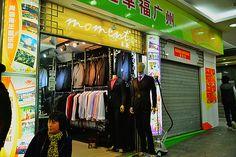 0722beijing road guangzhou