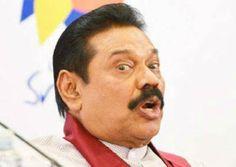 வாக்குமூலம் கொடுக்கவுள்ளார் மகிந்த ராஜபக்ச: எதற்குத் தெரியுமா? #MahindaRajapaksa #srilanka #Yaalaruvi #யாழருவி http://www.yaalaruvi.com/archives/19067