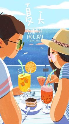 Uploaded by Umi. Find images and videos on We Heart It - the app to get lost in what you love. Flat Design Illustration, People Illustration, Children's Book Illustration, Character Illustration, Digital Illustration, Fantasy Character, Character Design, Poster S, Wow Art