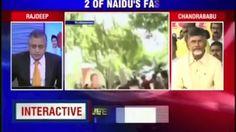 This Hilarious Viral Video On CM Chandra Babu Naidu - http://metube.in/hilarious-viral-video-cm-chandra-babu-naidu/  #Funny, #Political, #Telugu