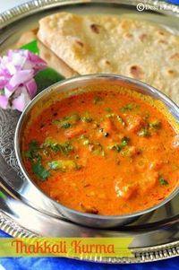 Thakkali Kurma Recipes In 2019 Kurma Recipe Indian Food Recipes Veg Recipes, Curry Recipes, Indian Food Recipes, Cooking Recipes, Kerala Recipes, Cooking Tips, Punjabi Recipes, Andhra Recipes, Jain Recipes