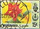 Malay State of Perak 1979 Flowers Fine Used                    SG 188 Scott 157    Other Asian and British Commonwealth Stamps HERE!