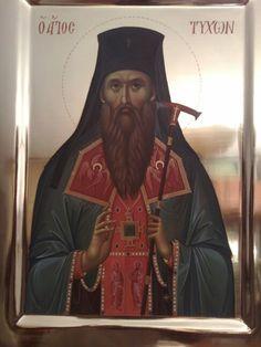Άγιος Τύχων Πατριάρχης Μόσχας    ( Sf. Tihon