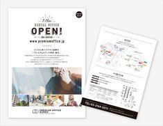 シェアオフィスチラシ デザイン実績|チラシデザイン作成PRO. Layout Design, Web Banner Design, Flyer Design, Event Design, Unique Business Cards, Business Card Design, Design Food, Web Design, Typography Design