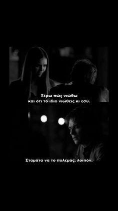 Vampire Diaries Quotes, Greek Words, Greek Quotes, Greeks, Delena, Movie Quotes, Qoutes, Graffiti, Romantic