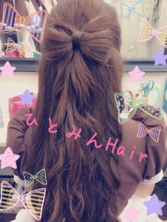 ❤ Blippo.com Kawaii Shop ❤ Japanese Style, Japanese Fashion, Asian Fashion, Pretty Hair Color, Pretty Face, Kawaii Hairstyles, Pretty Hairstyles, Kawaii Fashion, Cute Fashion