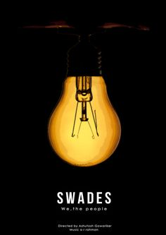 "watching Swades for the nth time. Love the scene where the bulb glows and the old woman says ""Bijli"" Swades - Minimal Poster Iconic Movie Posters, Minimal Movie Posters, Minimal Poster, Movie Poster Art, Iconic Movies, Film Posters, Srk Movies, Comedy Movies, Hindi Movies"