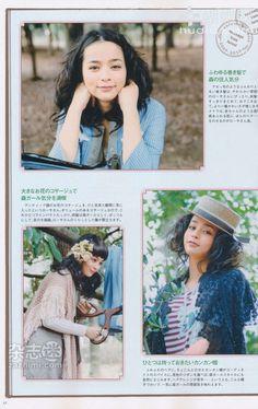 Mori girl lookbook
