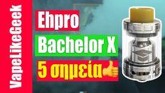 Ehpro Bachelor X RTA 3.5ml ΠΕΝΤΕ ΣΗΜΕΙΑ που μου ΑΡΕΣΑΝ Ehpro Bachelor X RTA 3.5ml ΠΕΝΤΕ ΣΗΜΕΙΑ που μου ΑΡΕΣΑΝ και καποια που δεν μου αρεσαν .. περισσοτερες πληροφοριες εδω https://ift.tt/2GSkVn5 Size: 25.2 x 43mm(without 510 thread) Capacity: 3.5ml (a 5ml bulb glass tube included) Drip Tip: Ultem(PEI) 810 drip tip Material: Stainless Steel Glass Ultem(PEI) Thread: 510 thread ---------------------------------------------------------------------------------------------- Οποιος θελει να παρει…