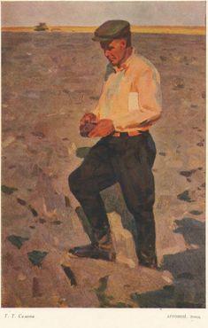 Салахов Т.Т. Агроном. Этюд. 1950-е