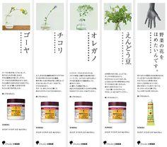 オロナインH軟膏 CM|OTSUKA ADVIEW SITE|大塚製薬