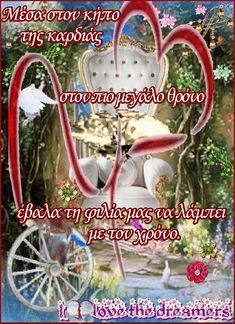 In the garden of my heart, on the greatest throne I enthroned our friendship, to shines as diamond stone I the dreamers╭ Motivate Yourself, Be Yourself Quotes, Pictures Images, Cool Pictures, Impossible Dream, Everyday Quotes, Our Friendship, Joy And Happiness, Love And Light