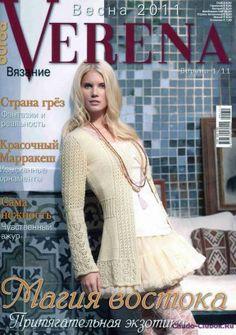 No1 2011 | Verena
