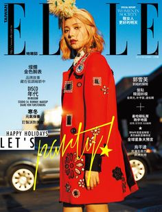 Puff Kuo on the cover of Elle Taiwan wearing Marc Jacobs Resort '16