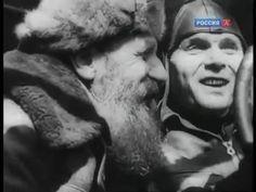 Новогодние новости 1937-1938 г.
