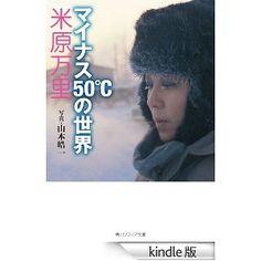 http://ecx.images-amazon.com/images/I/41mT7gGQIaL._AA278_PIkin4,BottomRight,-41,22_AA300_SH20_OU09_.jpg