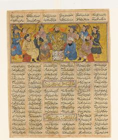 """Buzurgmihr Masters the Game of Chess"", Folio from a Shahnama (Book of Kings). Author: Abu'l Qasim Firdausi (935-1020) Iran or Iraq, ca. 1300-30"