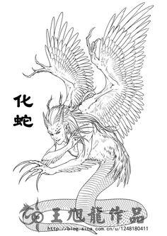 《山海经》描述:化蛇,其状如人面而豺身,鸟翼而蛇行,其音如叱呼,见则其邑大水。 化蛇是很有名的怪蛇,好多游戏里也都用到过,我本来是想画成女的,结果因为不擅长画女的而又画成男的了……