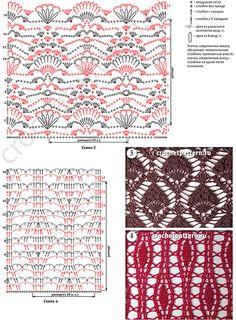 Образцы узоров ажурных ромбов со схемами для вязания крючком. Страница 149.