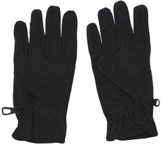 MFH Fingerhandschuhe, Neopren Worker light, schwarz / mehr Infos auf: www.Guntia-Militaria-Shop.de