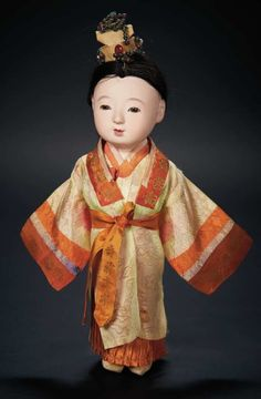 Japanese Paper Mache Doll with Unique Headdress $200+ Auctions Online | Proxibid