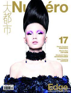 Xiao Wen covers Numero China # 17 April 2012