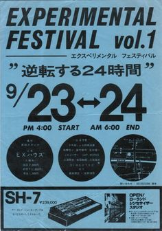 Experimental Festival