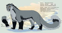 Character Sheet: Deyvarah by DeyVarah on DeviantArt Mythical Creatures Art, Mythological Creatures, Fantasy Creatures, Wild Creatures, Animal Sketches, Animal Drawings, Cute Drawings, Cat Character, Character Sheet