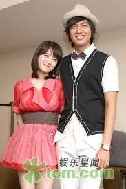 Image result for boys over flowers wallpaper free download