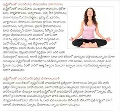 Working with yoga asanas Indian Yoga, Family Share, Yoga Pictures, Yoga Tips, Workout Challenge, Asana, How To Do Yoga, Health Tips, Self