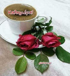 Όμορφες Εικόνες Καλημέρα - giortazo Love Songs, Desserts, Friendship, Food, Quotes, Decor, Tailgate Desserts, Quotations, Deserts