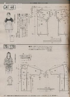 Amazing Sewing Patterns Clone Your Clothes Ideas. Enchanting Sewing Patterns Clone Your Clothes Ideas. Japanese Sewing Patterns, Easy Sewing Patterns, Clothing Patterns, Apron Patterns, Dress Patterns, Sewing Lessons, Sewing Hacks, Modelista, Make Your Own Clothes