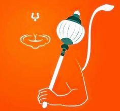 Hanuman Chalisa Mantra, Hanuman Jayanthi, Mahakal Shiva, Lord Shiva, Lord Rama Images, Lord Hanuman Wallpapers, Hanuman Images, Lord Mahadev, Meditation Art