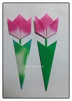 봄 이야기~ 튤립 종이접기(3) : 네이버 블로그