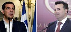 tsipras-zaef-708_0