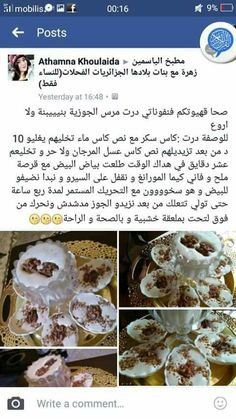 Arabic Food, Mousse, Biscuits, Muffin, Food And Drink, Crafty, Meat, Chicken, Cooking