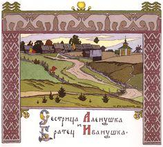 Иван Билибин «Русские народные сказки» Сестрица Аленушка и братец Иванушка