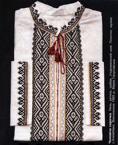 Серце подільської вишивки - Украинская Одежда - Український Сувенір