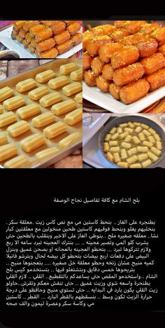 Arabic Dessert, Arabic Food, Arabic Sweets, Sweets Recipes, Quick Recipes, Cooking Recipes, Tunnocks Tea Cakes, Bacon Wrapped Potatoes, My Favorite Food