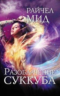 Ольга куно голос моей души читать весь текст бесплатно - 0083