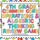 Your students will love to review the 4th grade Common Core Standards for operations and algebraic thinking with this fun and engaging game show! T...