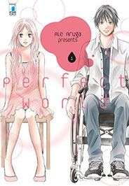 The February 2018 issue of Kodansha's Kiss magazine revealed on Monday that live-action film adaptation of Rie Aruga's Perfect World manga will open i. Comic Manga, Anime Comics, Anime Titles, Old Flame, Manga List, Online Anime, Manga Covers, Perfect World, Manga Anime
