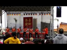 A drum Group performs for Chinese new year in  las vegas Feb. 2015 -Tech...