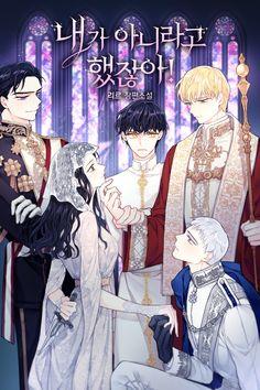 Anime Couples Manga, Chica Anime Manga, Cute Anime Couples, Cool Anime Guys, Pretty Anime Girl, Best Romance Manga, Anime Harem, Animes Online, Manga Story