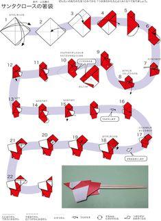 サンタクロースの箸袋の折り方作り方 クリスマスのおりがみ畑 Chopstick rest