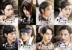 Moon Lovers – Scarlet Heart releases Official Posters | Koogle TV