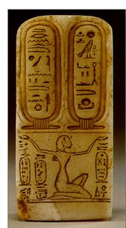 Neferkare Pepiseneb may have been an eighth dynasty king of ancient Egypt during the First Intermediate Period. His name is attested on the Abydos King List, and he is the first king since ntyiqrt (who may be either Nitocris or Netjerkare) to appear on the Turin Canon of Kings, which gives him the epithet, Shery, or The Younger.  - Ancient Egyptian Cartouche