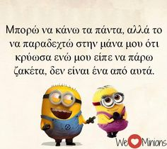 a online : Minions Greece Greek Memes, Funny Greek Quotes, Humorous Quotes, We Love Minions, Minion Meme, Funny Statuses, Clever Quotes, Funny Couples, Funny Photos